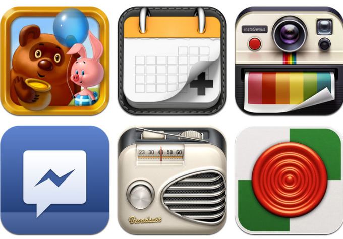 Create An Awesome Nice, Cool Looking App Icon For Y