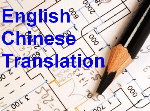 translate pdf to english online