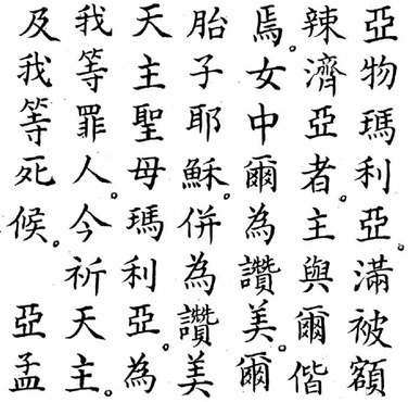 english to chinese writing translation English russian translation service is intended to provide an instant english russian translation of words, phrases and texts.