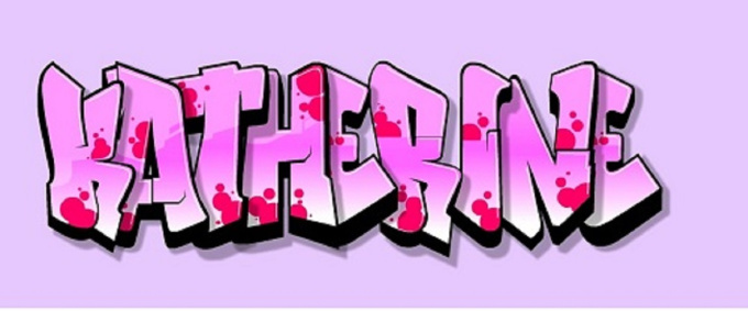 draw your name or business name in GRAFFITI , fiverr