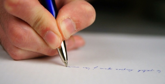 Leadership strengths and weaknesses essay
