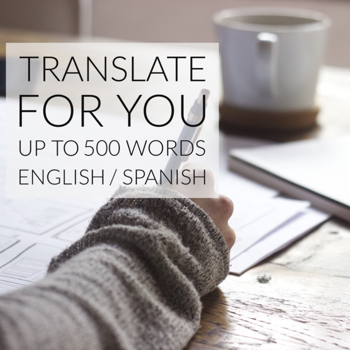 english to spanish essay translation Translating an english essay into spanish may seem like a formidable task you probably already know that just keying your essay into an internet translator probably.