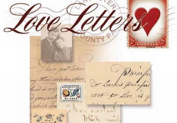 treasurer cover letter example arojcom