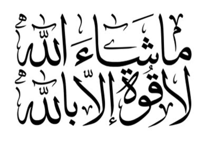 Write your name in arabic calligraphy fiverr
