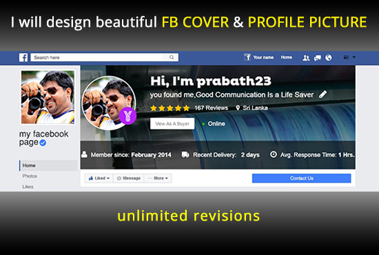 design beautiful facebook cover and profile picture. Black Bedroom Furniture Sets. Home Design Ideas