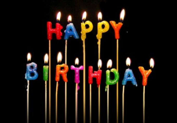 make a personalized Happy Birthday video for who ever you want