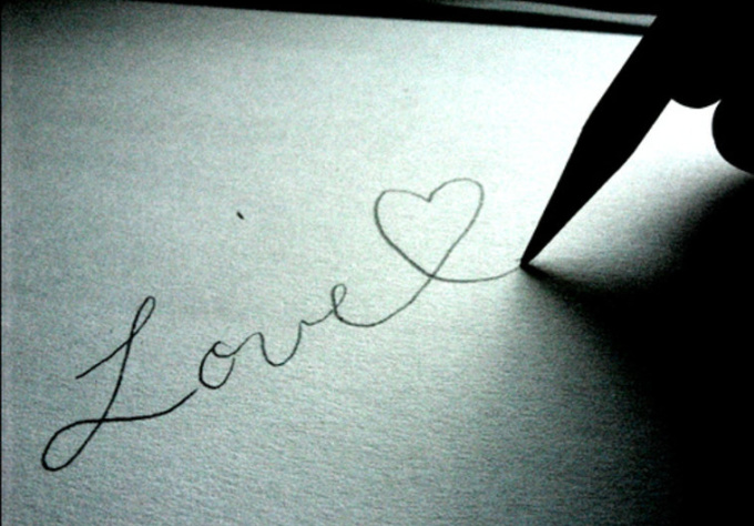 write you a romantic love note/poem to give to your girlfriend, boyfriend, or crush