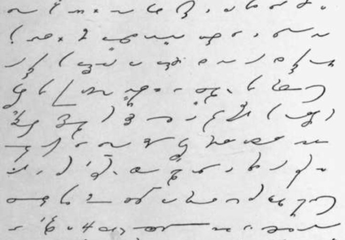 Shorthand writing translation