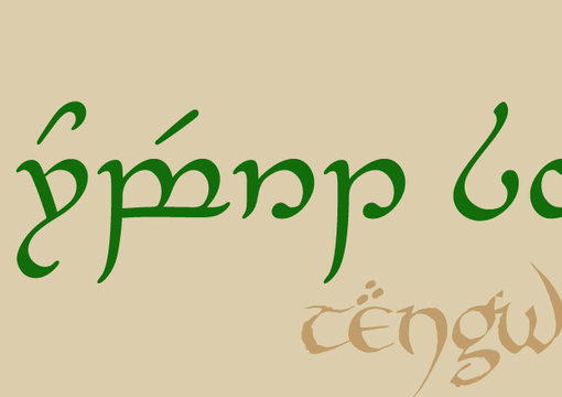 write your name in elvish Beautiful and mysterious, but does it really have to be impossible to understand  why doesn't somebody just spell out the alphabet so you can.