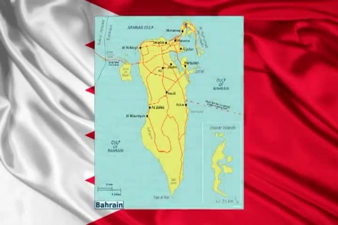 MDFSITES_BAHRAIN