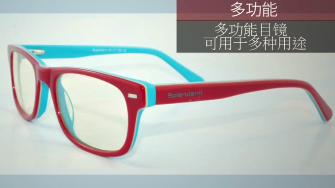 Splendenti Eyewear Chinese Logo Final Video Comp