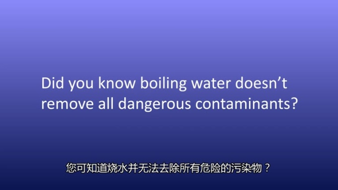 babywater_SimplifiedChinese