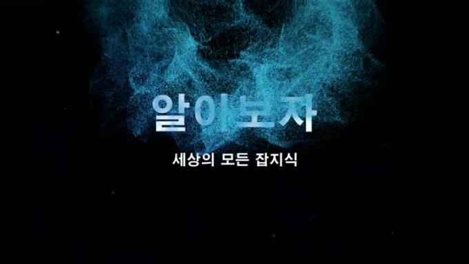 Kim_V2