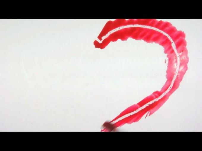 Heart Paint-mp4 - phone