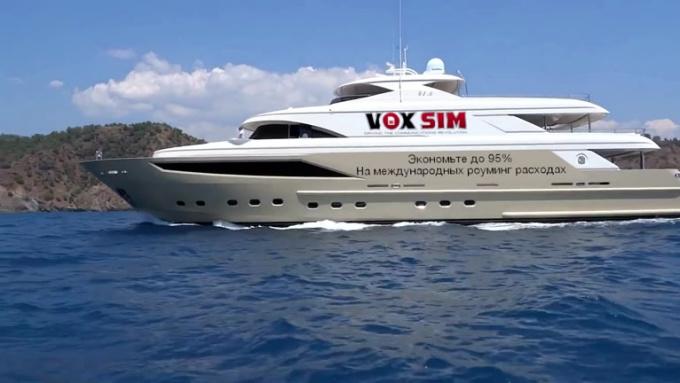 yacht_voxsim