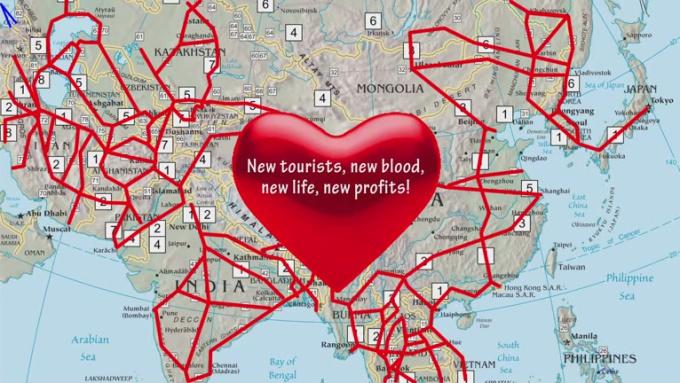 heart-highway