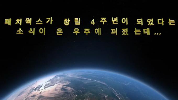patchworkskorea