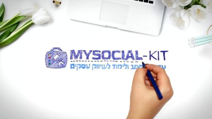 MySocialKit_final