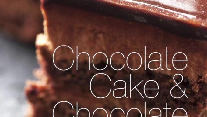 cake-HD