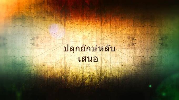 Video_A