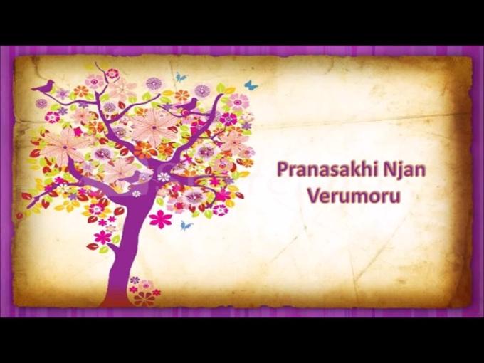 Pranasakhi