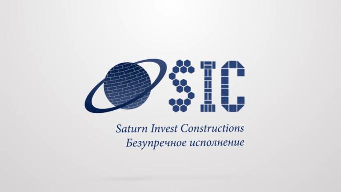 SIC Logo Animation Video Intro in Full HD