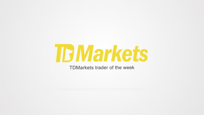 TDM Logo Animation Video Intro in HD