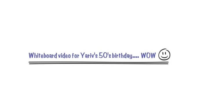 limorgor - Whiteboard Video rev
