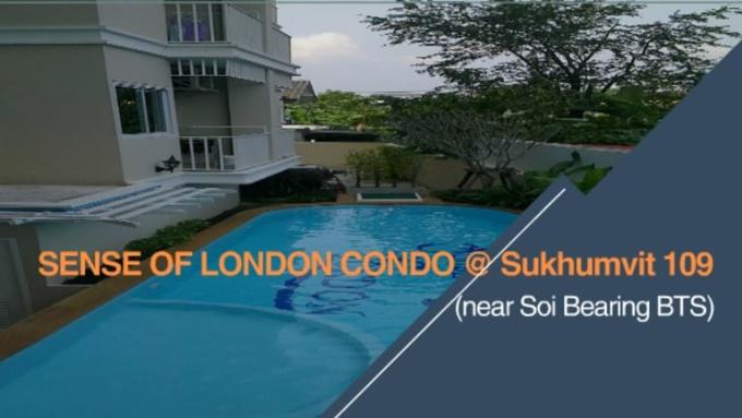 sense of london2