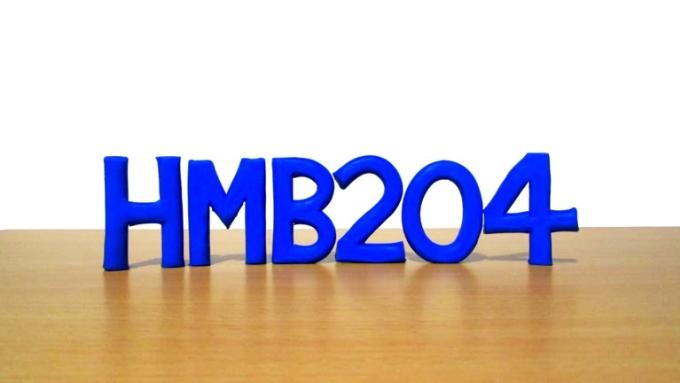 HMB204