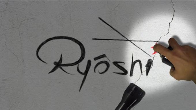video graffiti 98845678