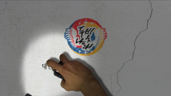 graffiti video 98873451