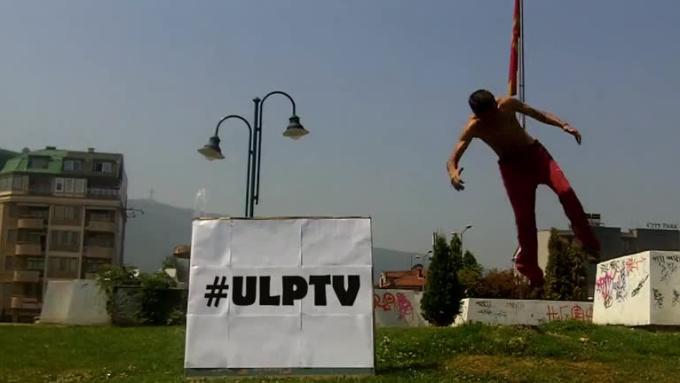 ULPTV