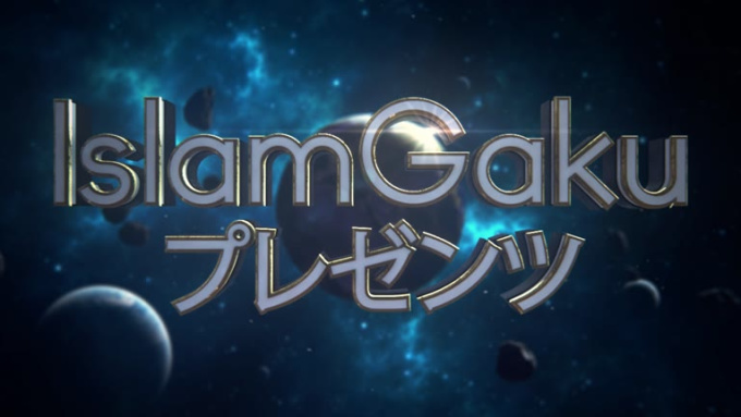 G Space intro for japan GOLD