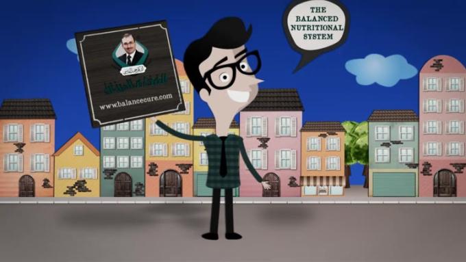 Cartoon commercial