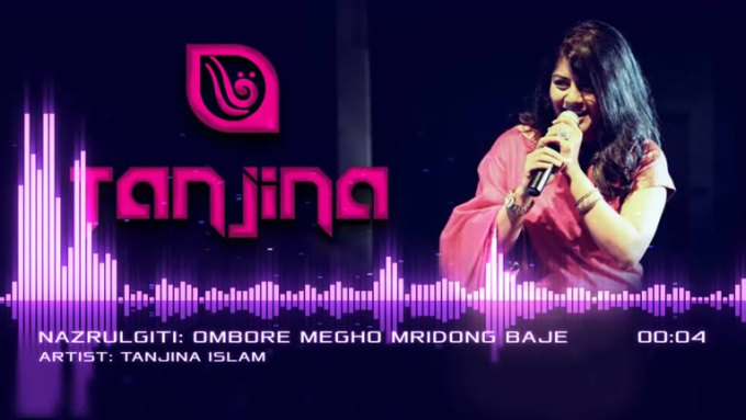 OMBORE_MEGHO_MRIDONG__MusicVisual_Preview