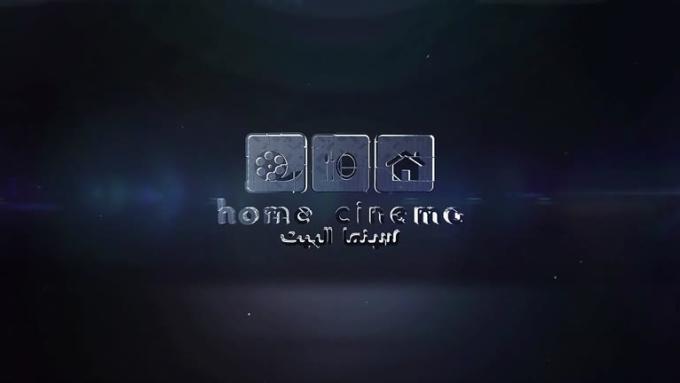 Cinema_Al_Bayt-Intro