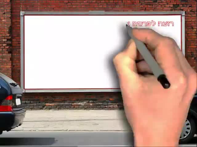 smalljob_billboard