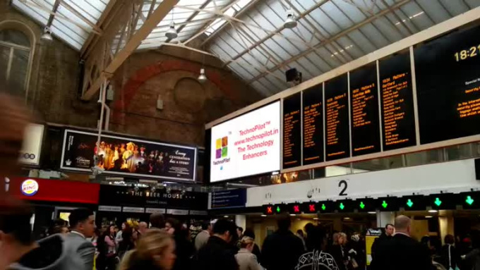 TrainStationBoard_rejikurien