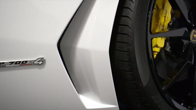 suidoken Awesome Lamborghini Aventador done