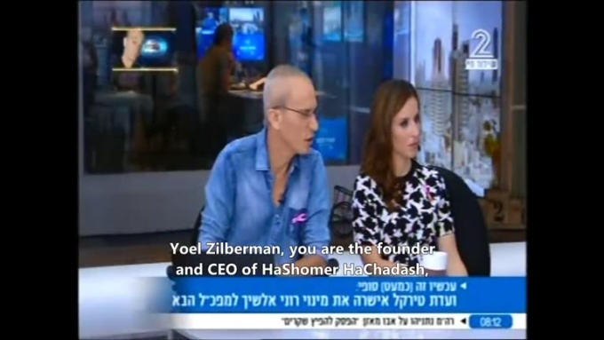 shomer channel2_subs