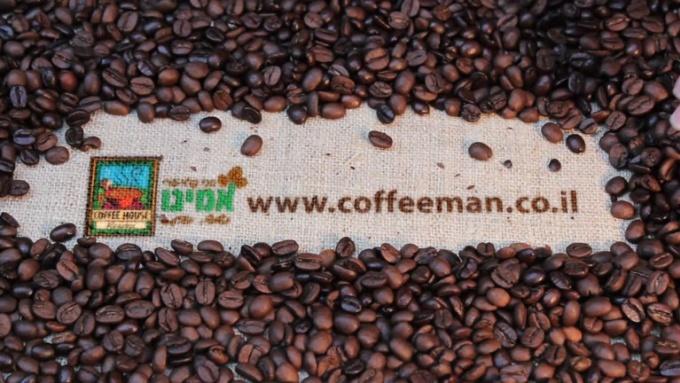 קפה אמיגו