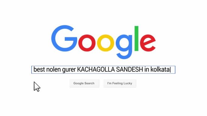 Ganguram Google FULL HD Express Bonus