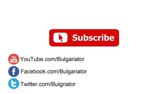 bulgariator