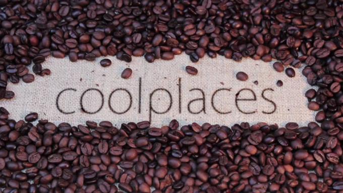 Coffee Logo 2 coolplaces