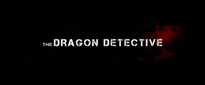 theDRAGON DETECTIVE