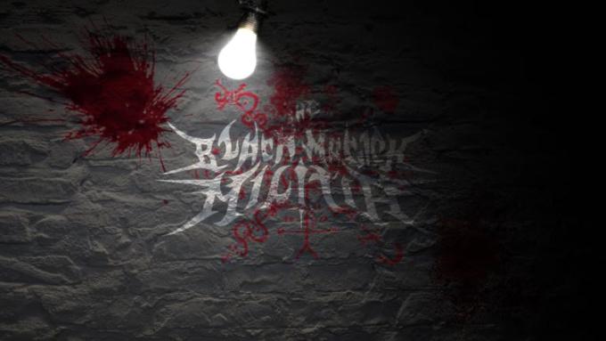 horror_wall
