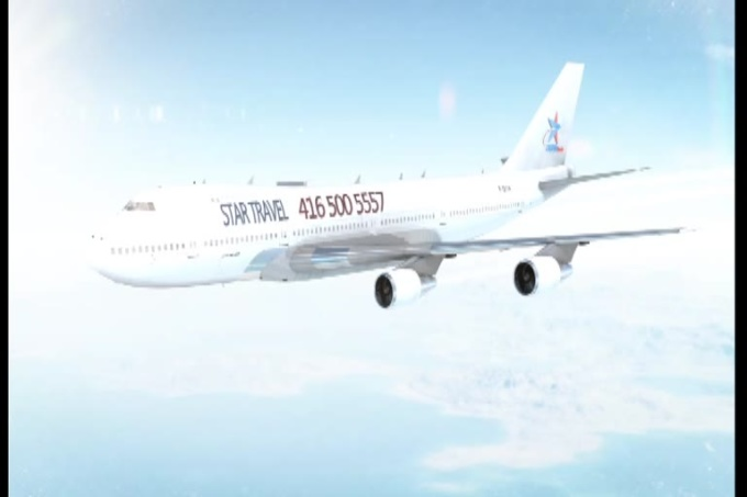 Plane Animation1
