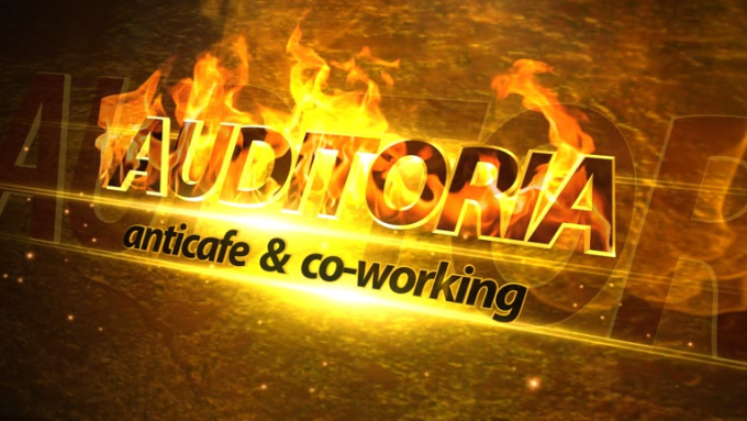 Auditoria_HD