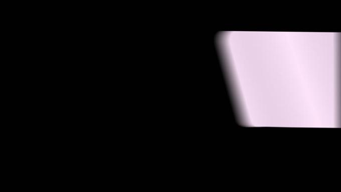 Side-Animation-Finished